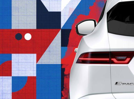 El Jaguar E-PACE combina el diseño y la agilidad de un deportivo